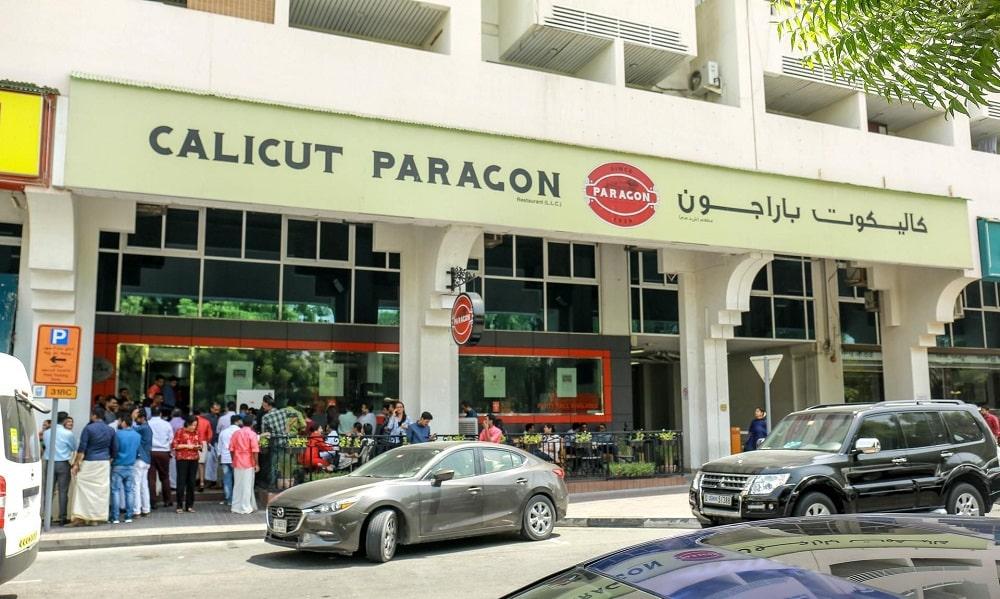 Calicut Paragon, Dubai