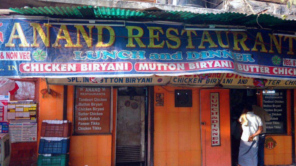 Anand Restaurant, CP